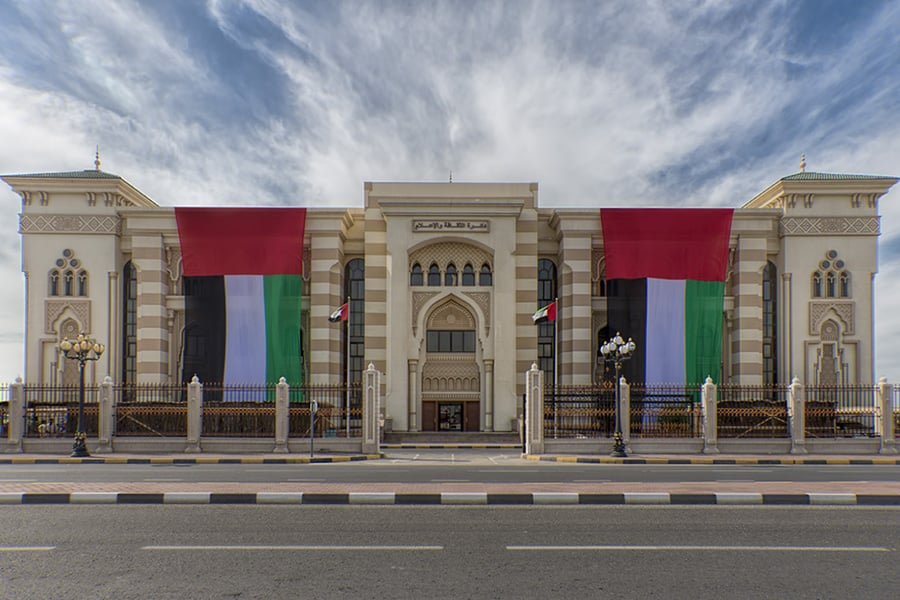 Sharjah government media bureau support education through imagery